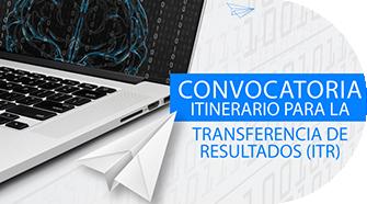 logotipo convocatoria ITR