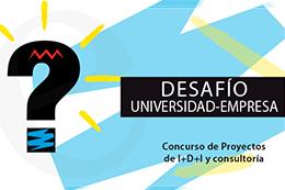 Concurso Desafío Universidad Empresa, Plan TCUE en la Universidad de Salamanca